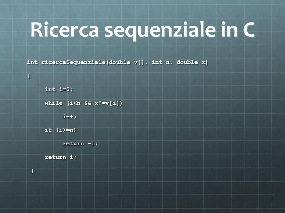 Ricerca sequenziale in C