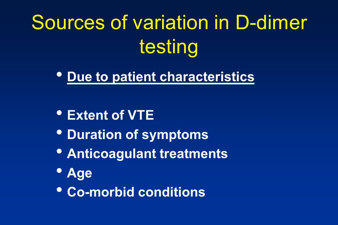Sources of variation in D-dimer testing