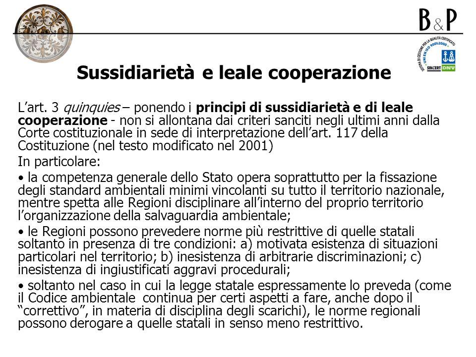 Sussidiarietà e leale cooperazione