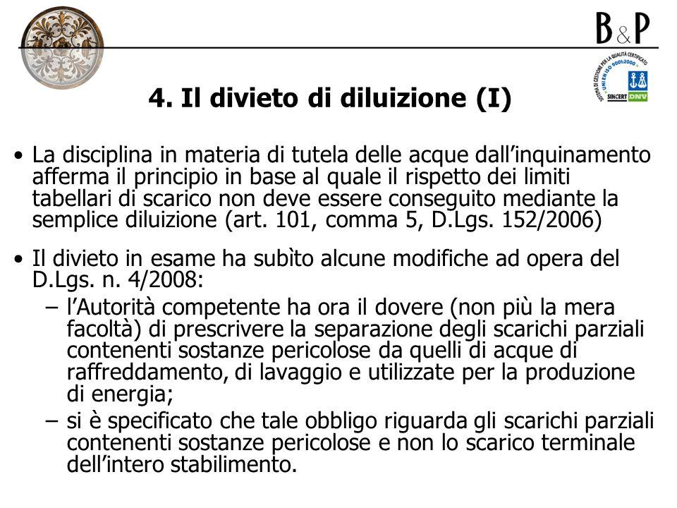 4. Il divieto di diluizione (I)