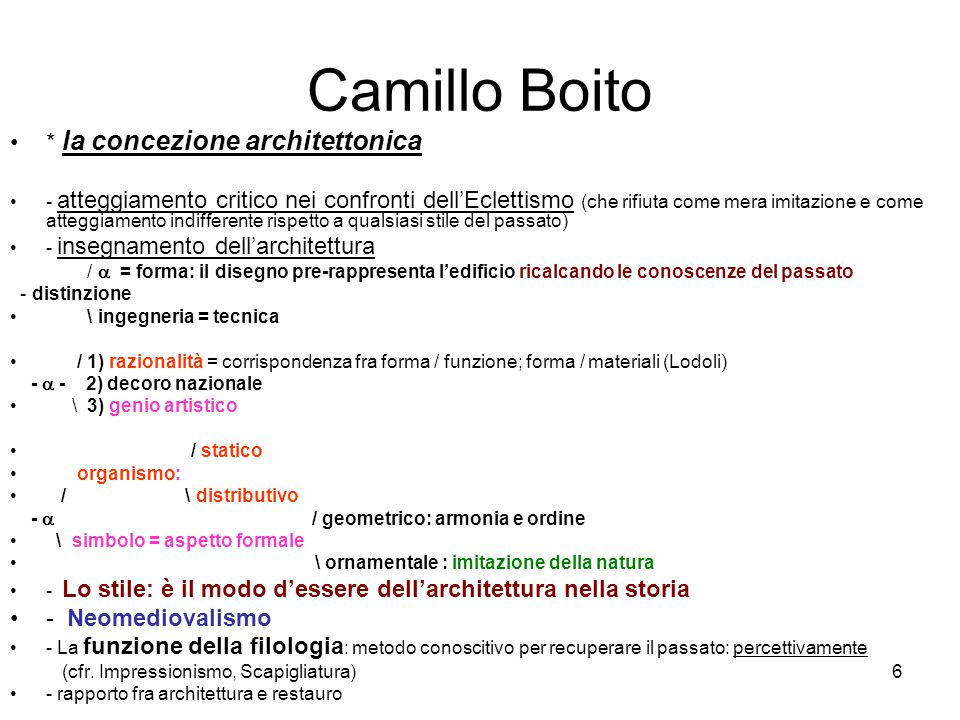Camillo Boito * la concezione architettonica - Neomediovalismo