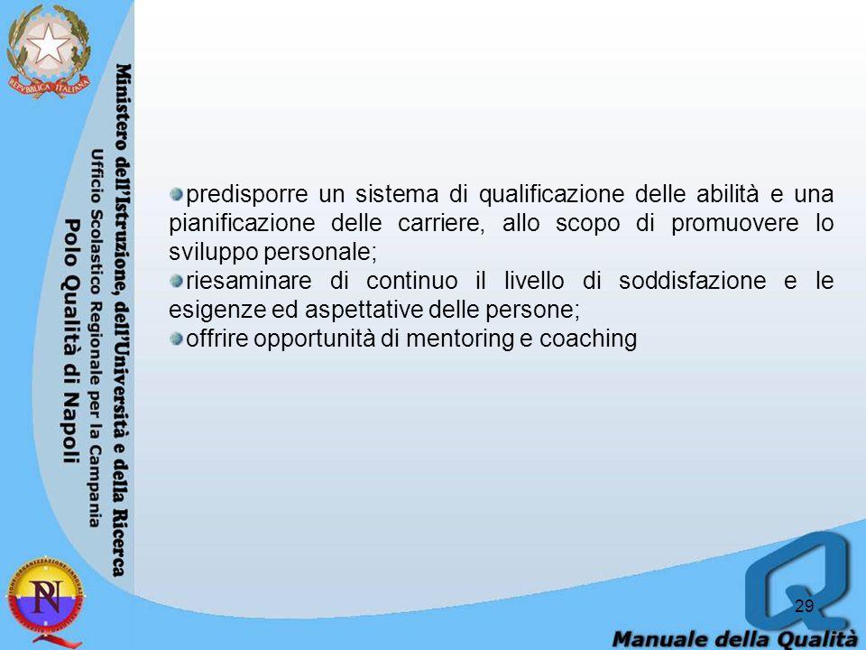 predisporre un sistema di qualificazione delle abilità e una pianificazione delle carriere, allo scopo di promuovere lo sviluppo personale;