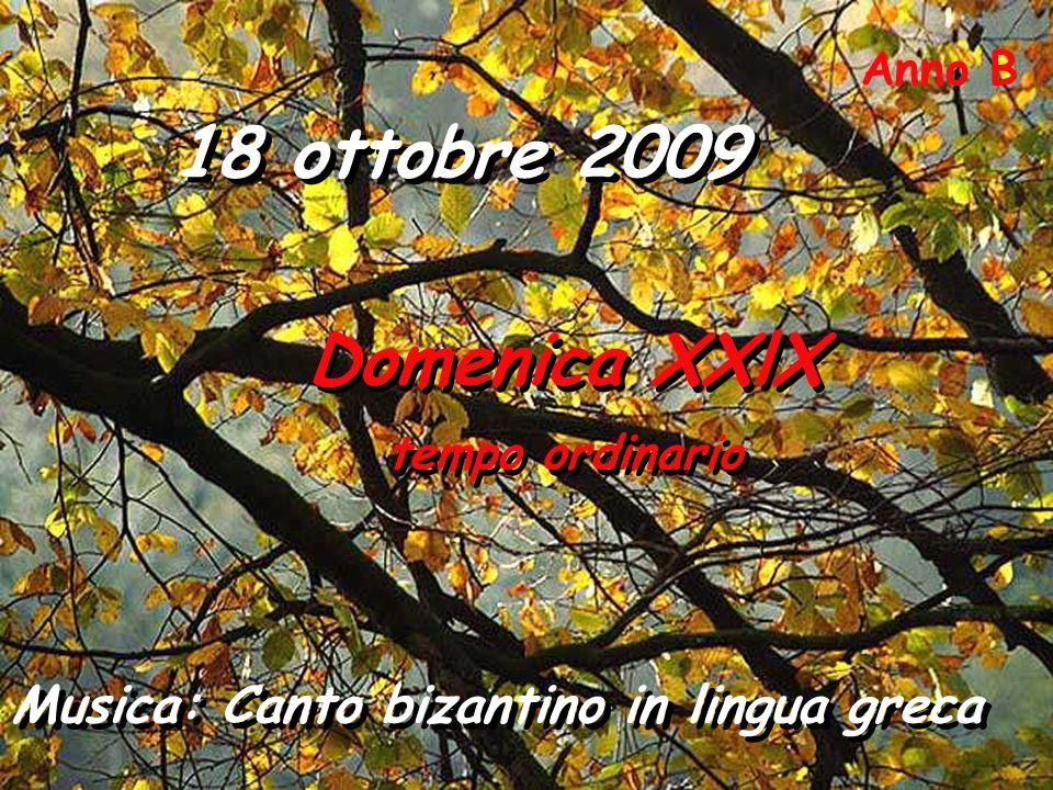 18 ottobre 2009 Domenica XXlX Musica: Canto bizantino in lingua greca