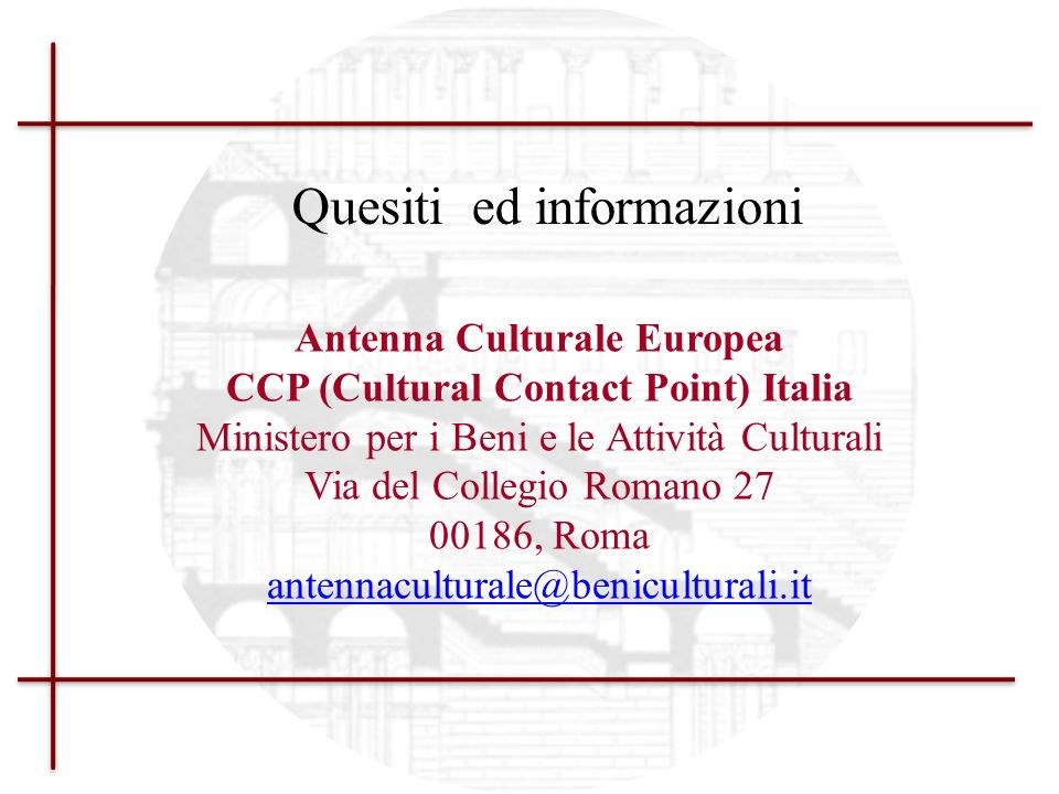 Antenna Culturale Europea
