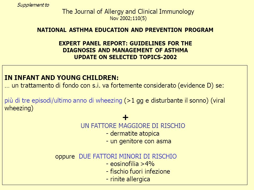 + The Journal of Allergy and Clinical Immunology
