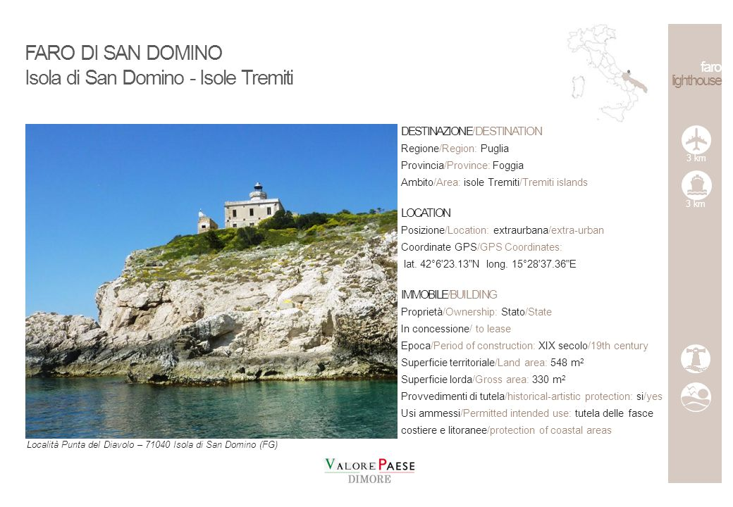 Isola di San Domino - Isole Tremiti