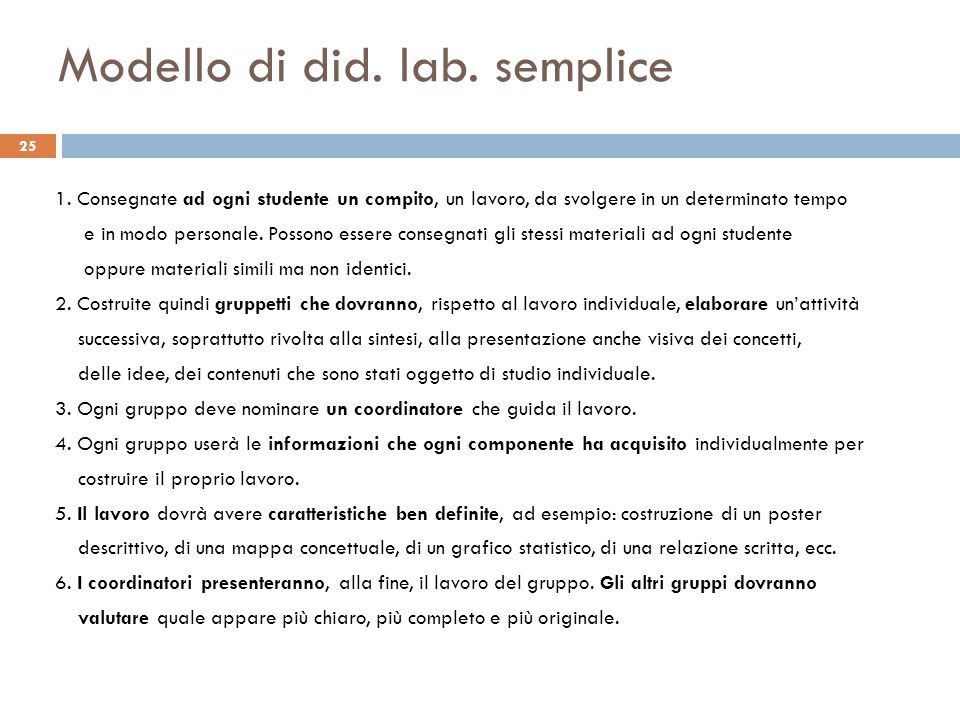 Modello di did. lab. semplice