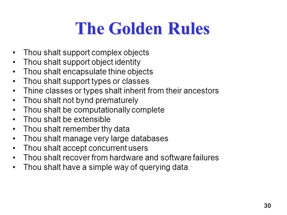 The Golden Rules Thou shalt support complex objects