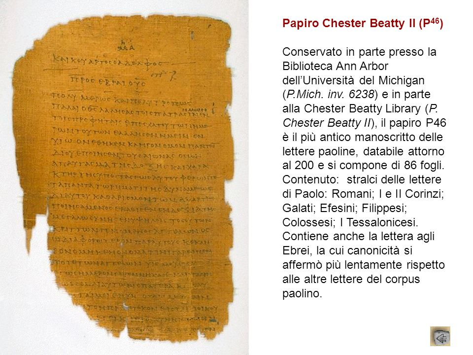 Papiro Chester Beatty II (P46)