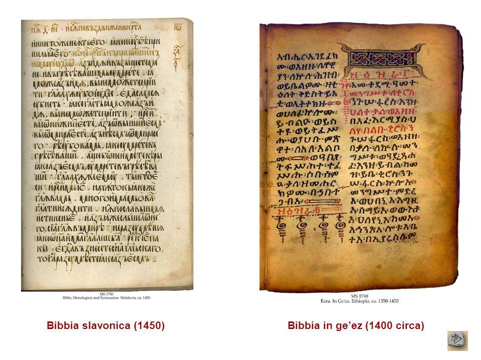 Bibbia in ge'ez (1400 circa)