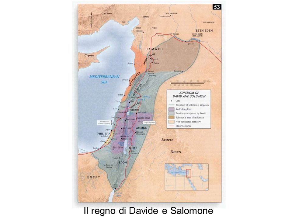 Il regno di Davide e Salomone