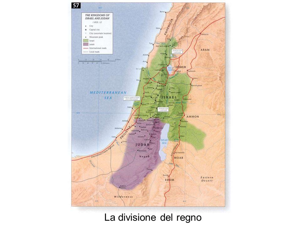 La divisione del regno