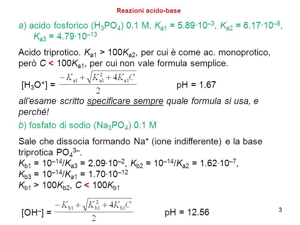 all'esame scritto specificare sempre quale formula si usa, e perché!