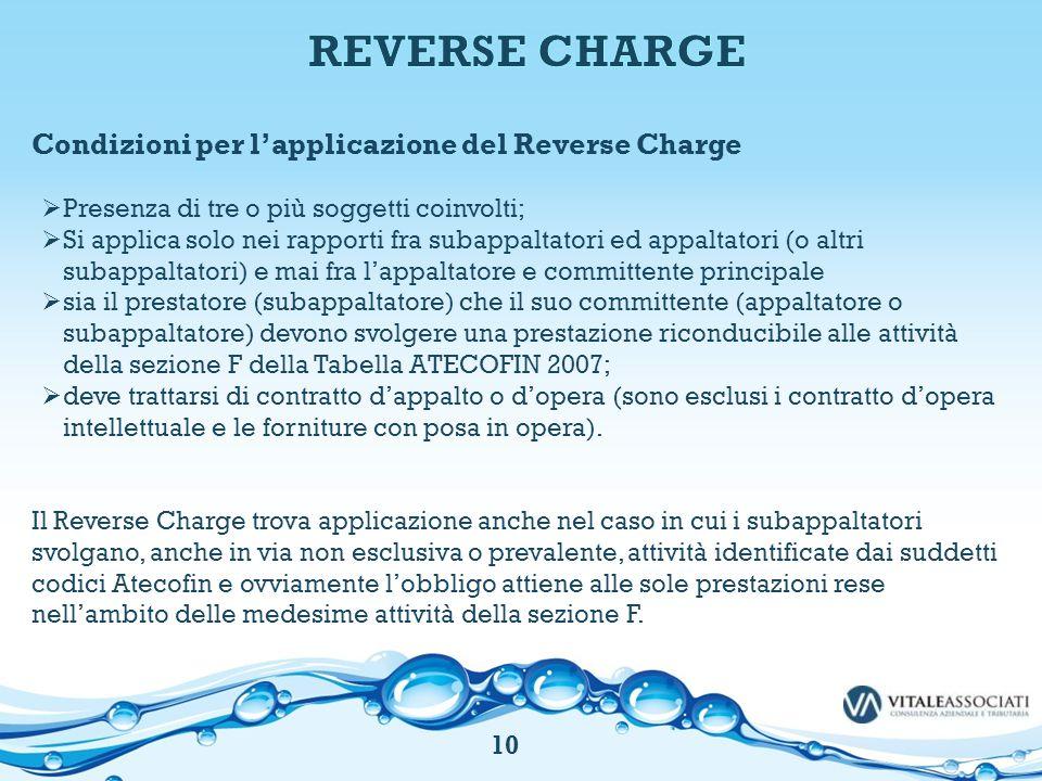 REVERSE CHARGE Condizioni per l'applicazione del Reverse Charge