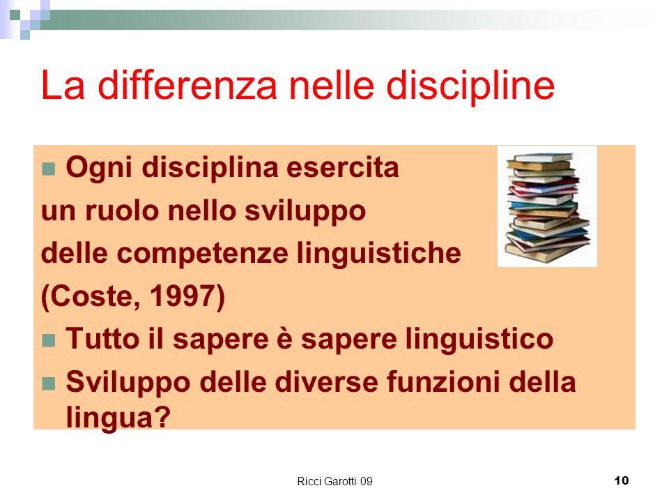 La differenza nelle discipline