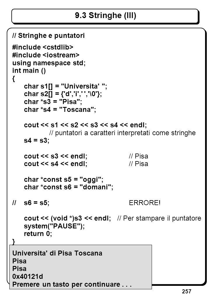 7.1 Concetto di funzione (I)