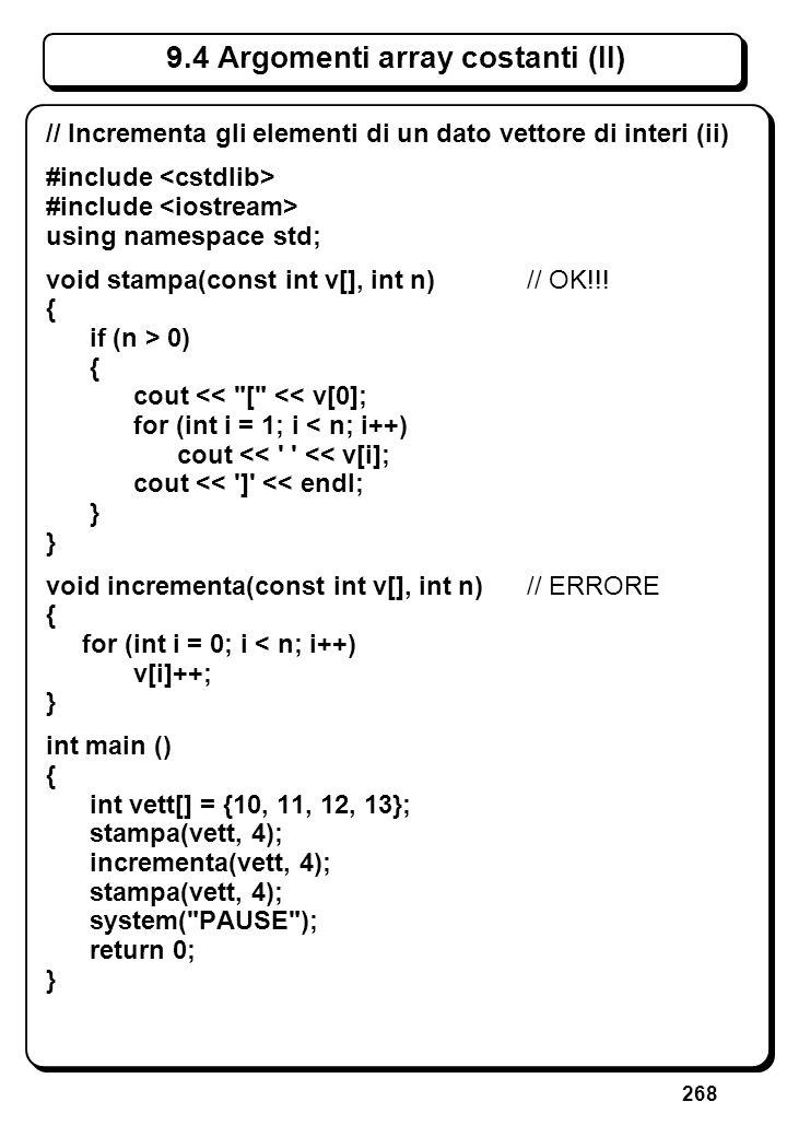 7.6 Argomenti e variabili locali (II)