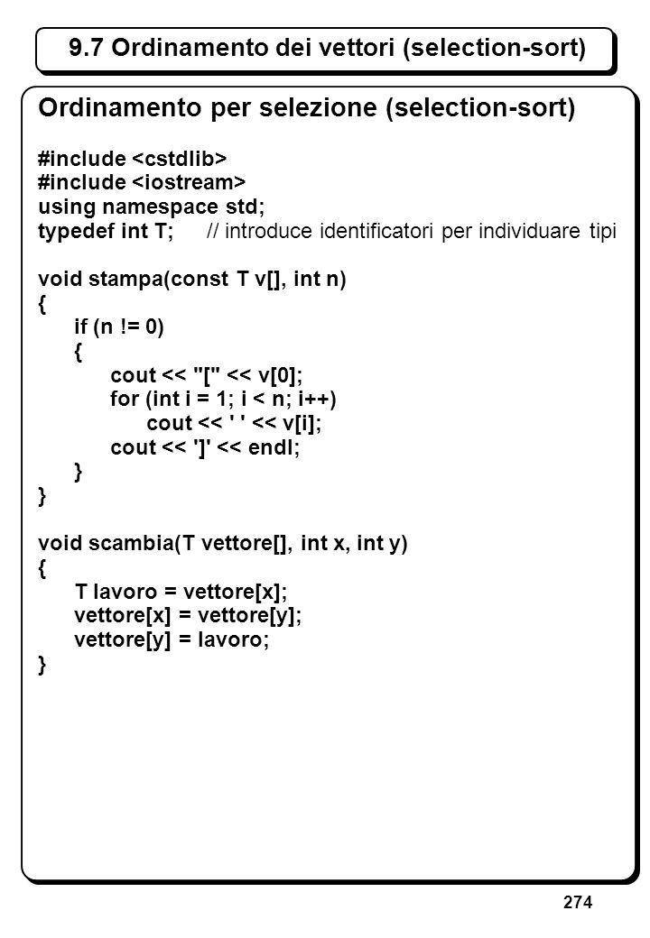 7.9 Funzioni ricorsive (IV)