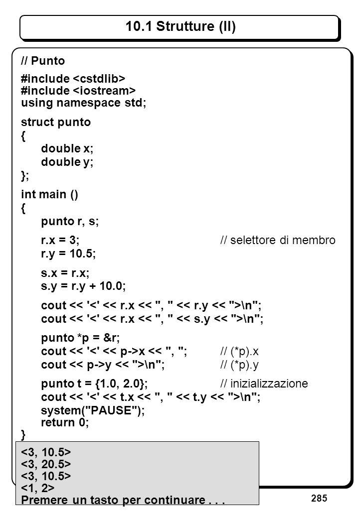 8.2.2 Riferimenti come argomenti (I)