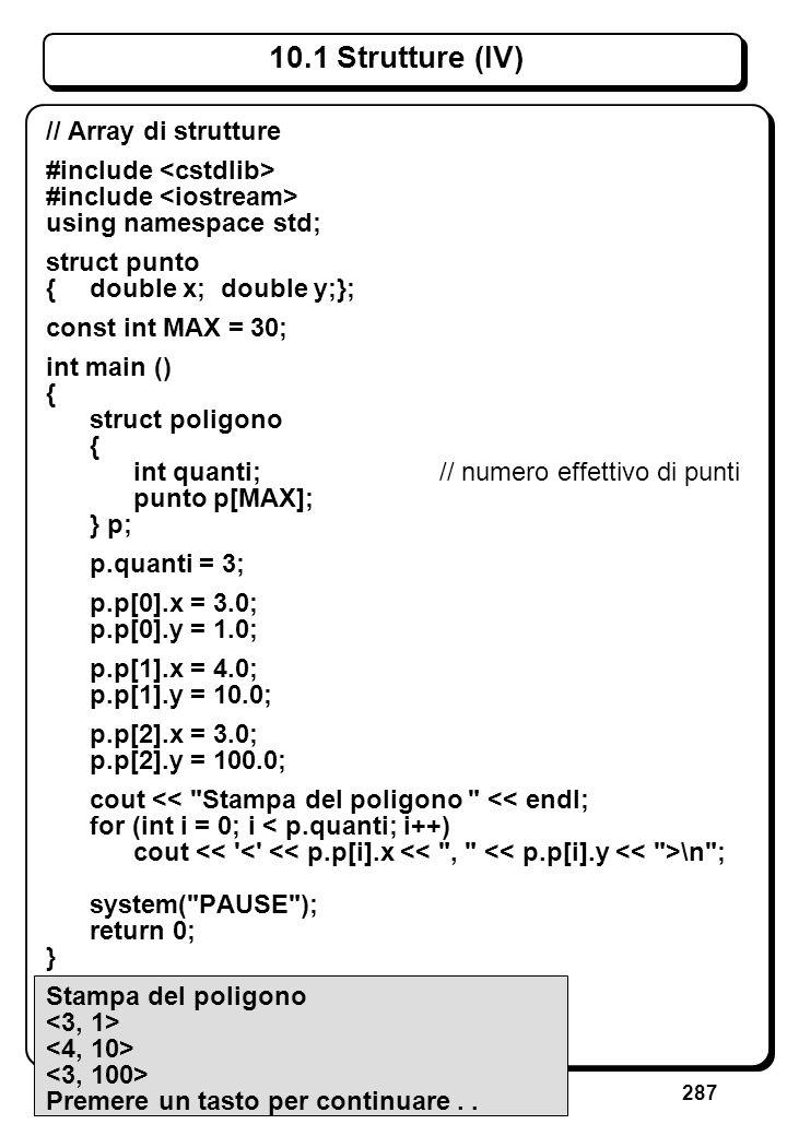 8.2.2 Riferimenti come argomenti (III)