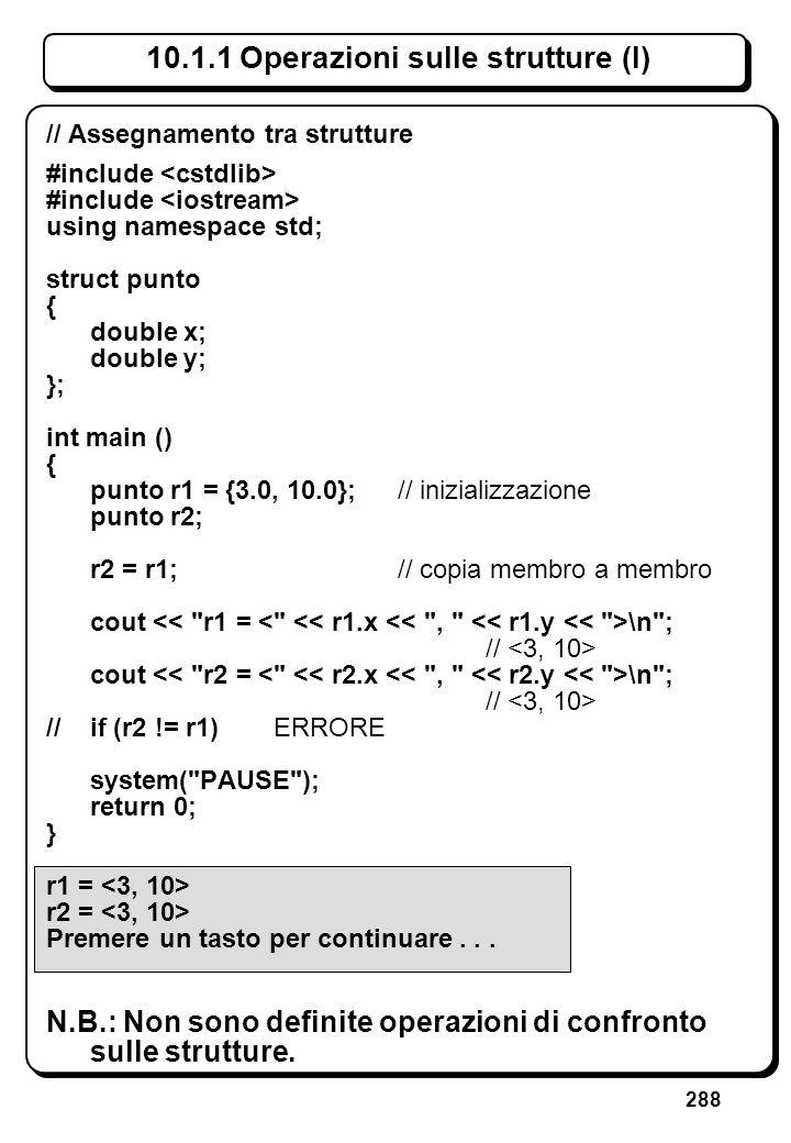 8.2.3 Riferimenti const come argomenti (I)