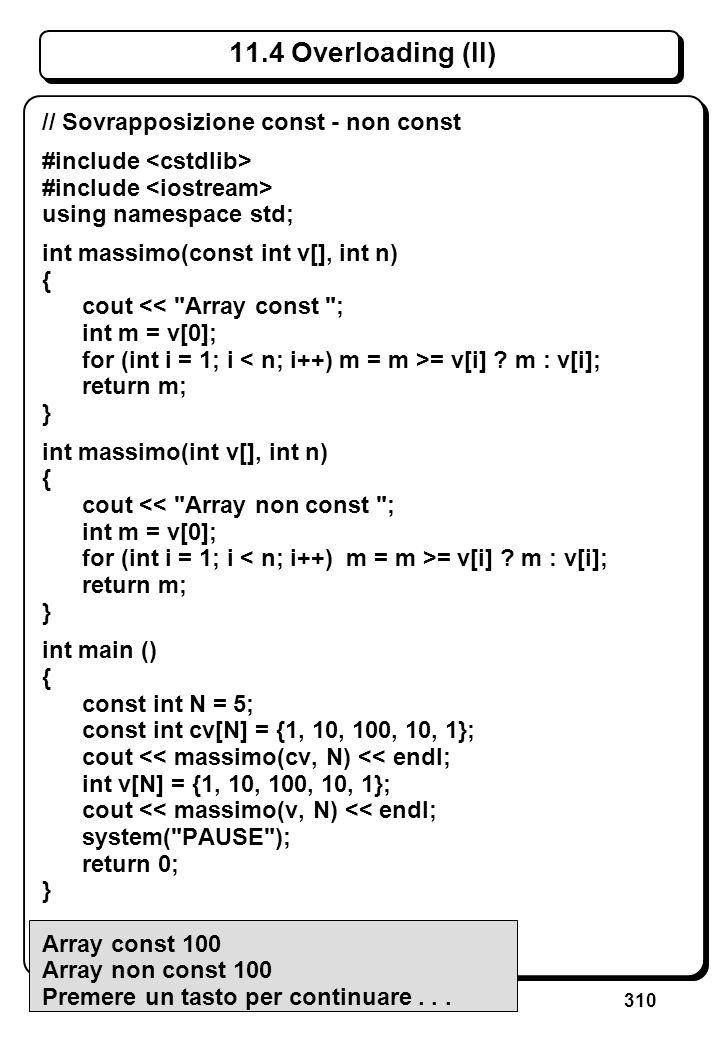8.3.4 Puntatori come argomenti costanti (II)