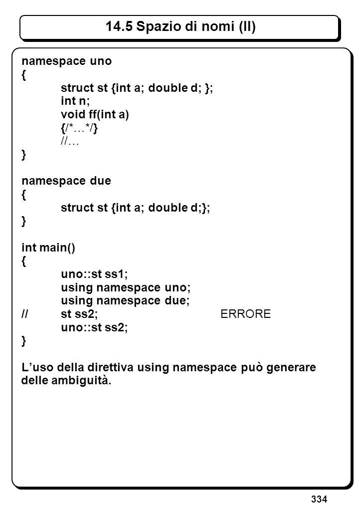 9.4 Argomenti array costanti (I)