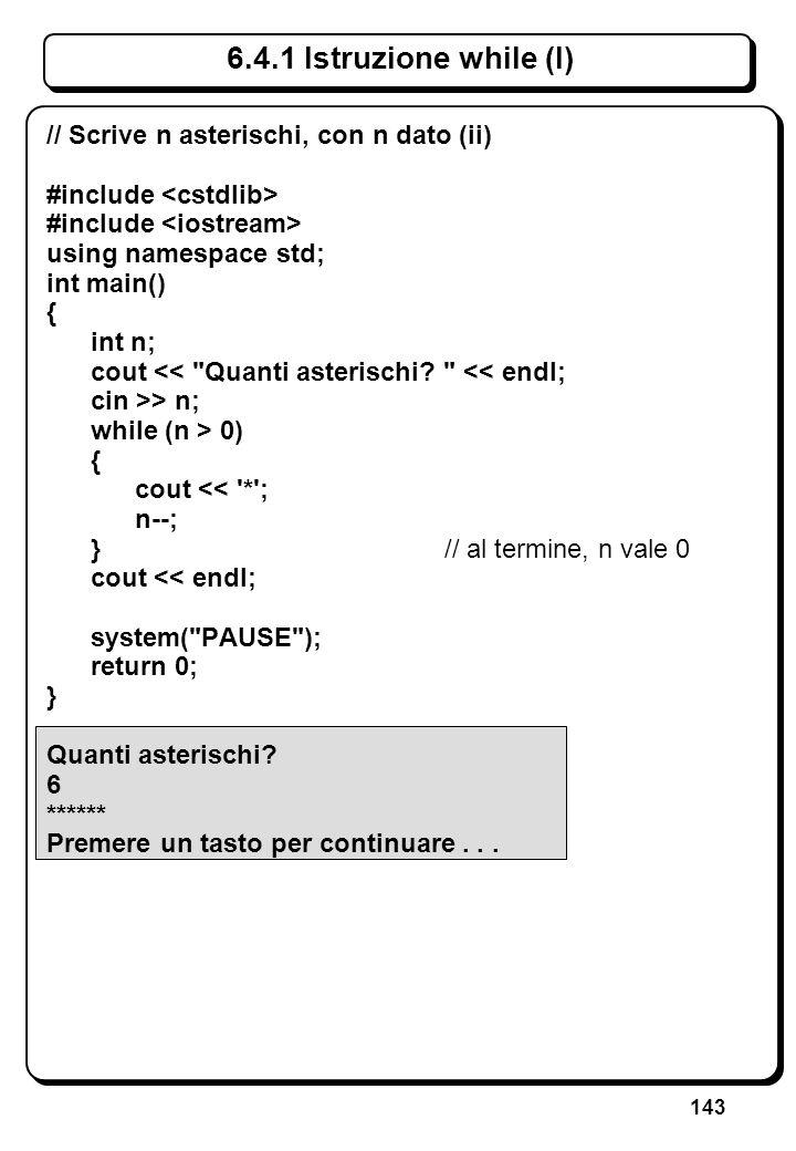 2.2.1 Identificatori Entità usate in un programma: