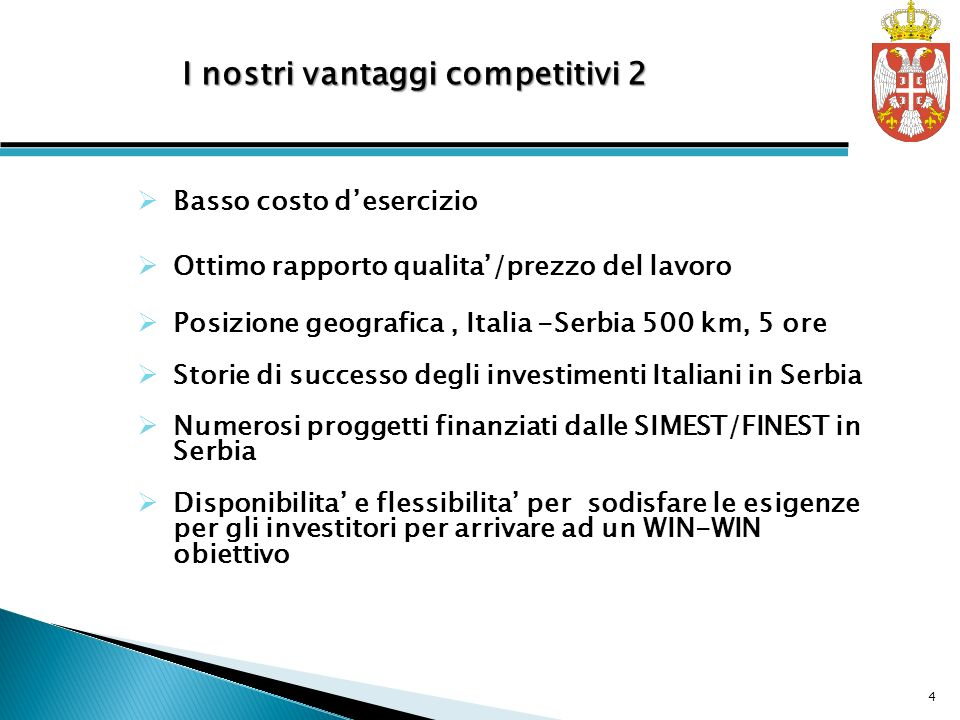 I nostri vantaggi competitivi 2