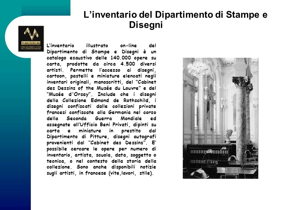 L'inventario del Dipartimento di Stampe e Disegni