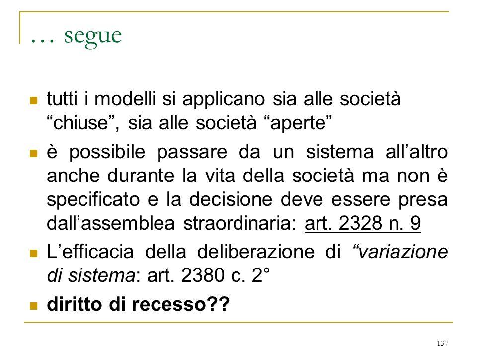 Annullabilità: sostituzione (art. 2377 c. 8°)