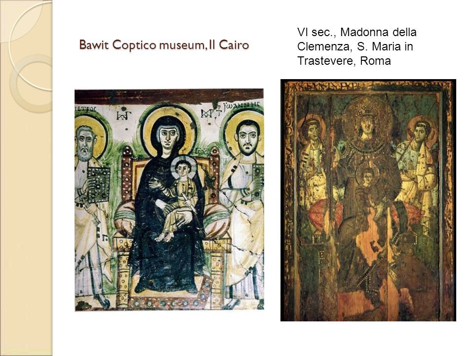 Bawit Coptico museum, Il Cairo