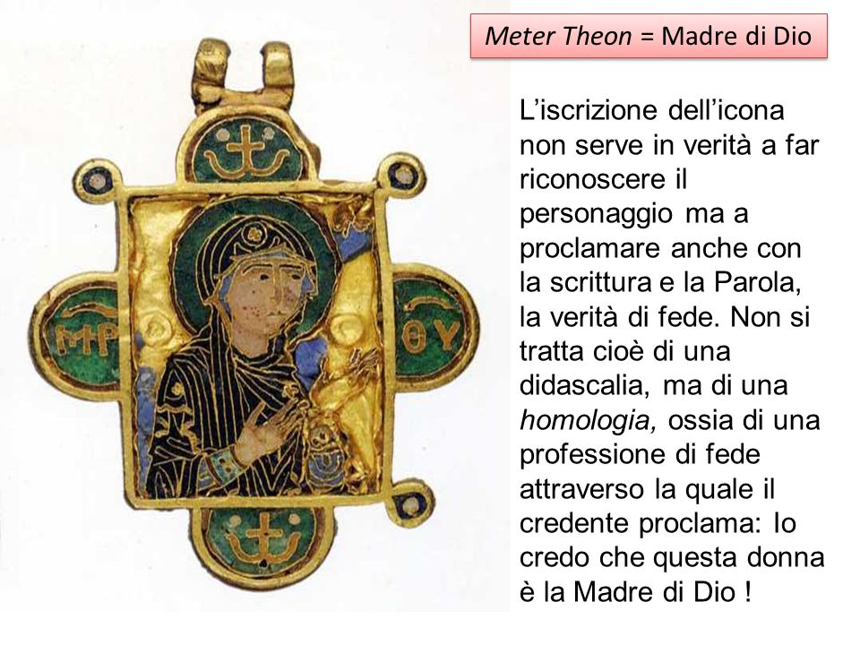 Meter Theon = Madre di Dio
