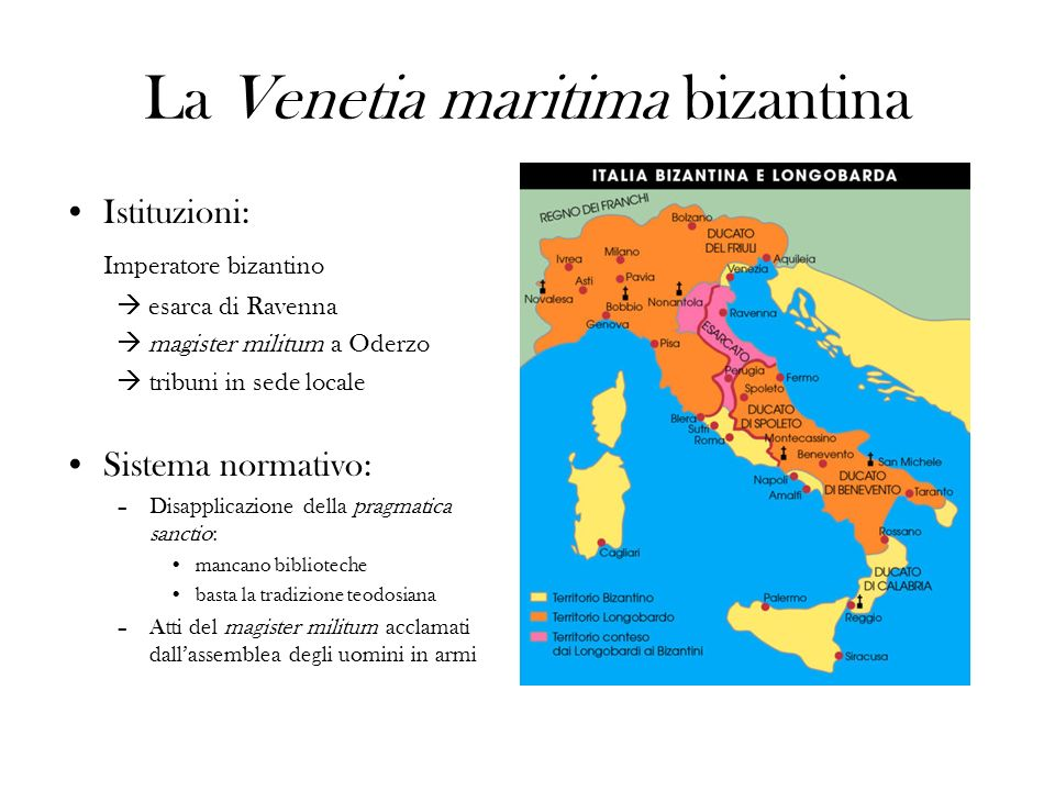 La Venetia maritima bizantina