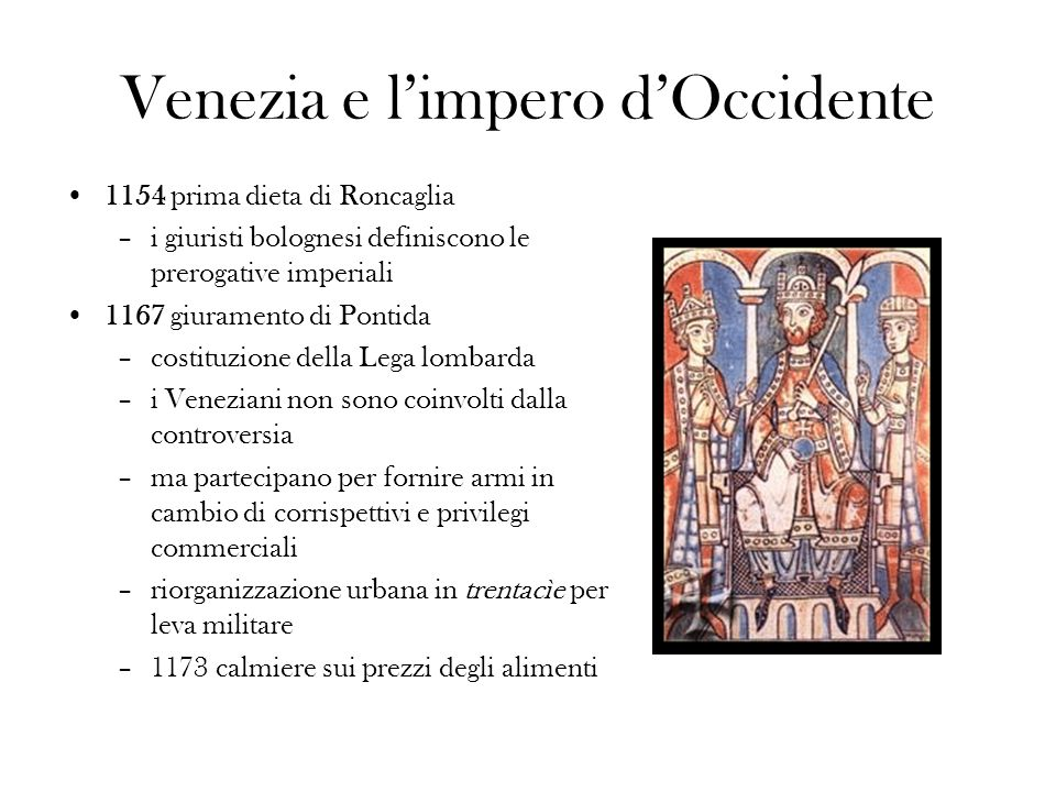 Venezia e l'impero d'Occidente