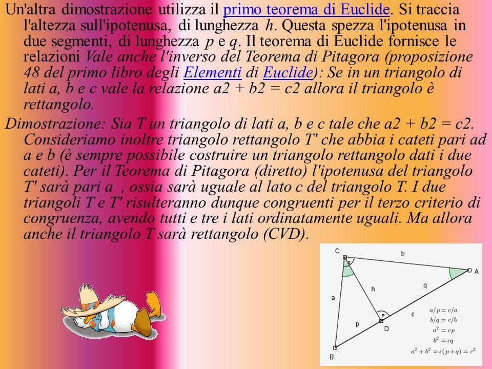 Un altra dimostrazione utilizza il primo teorema di Euclide
