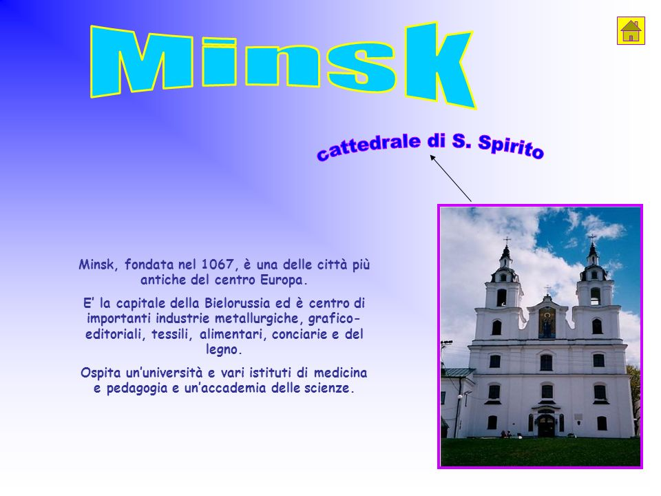 cattedrale di S. Spirito