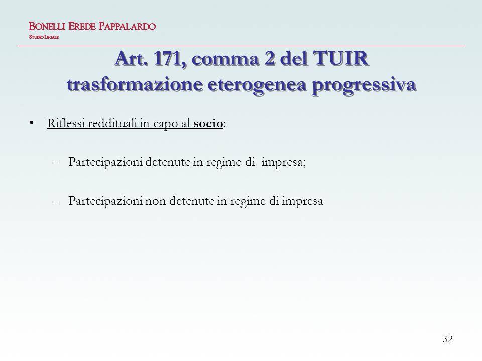 Art. 171, comma 2 del TUIR trasformazione eterogenea progressiva