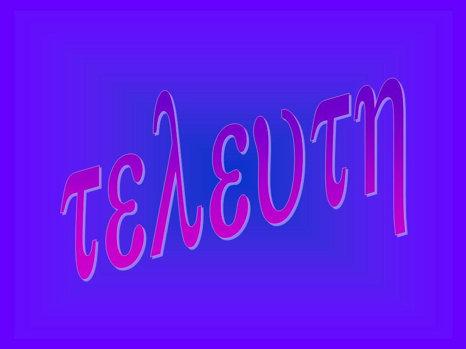 teleuth