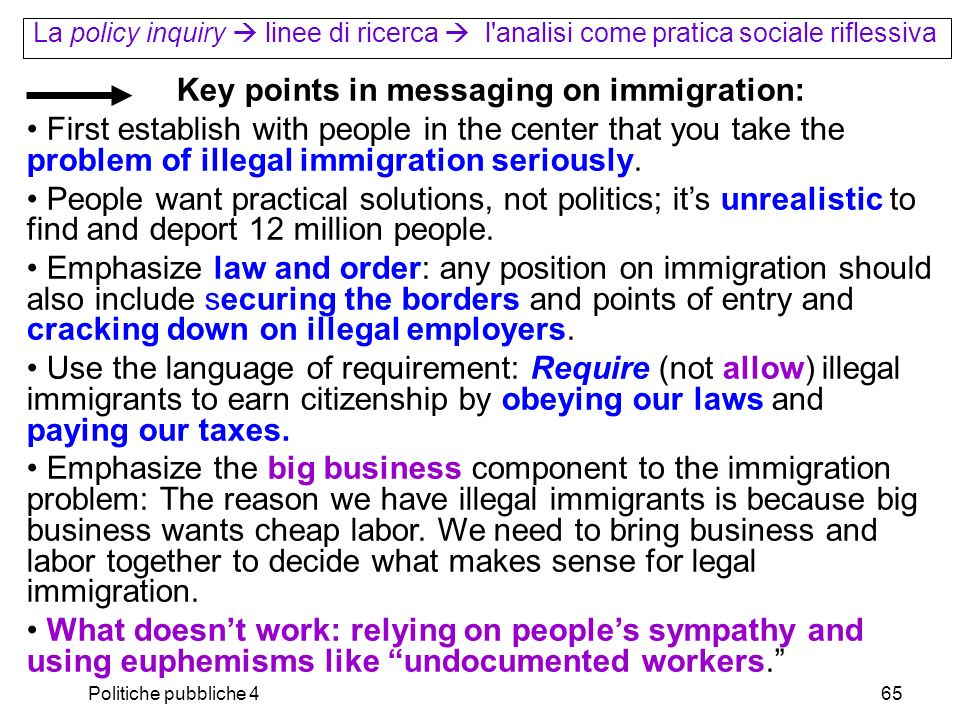 Key points in messaging on immigration: