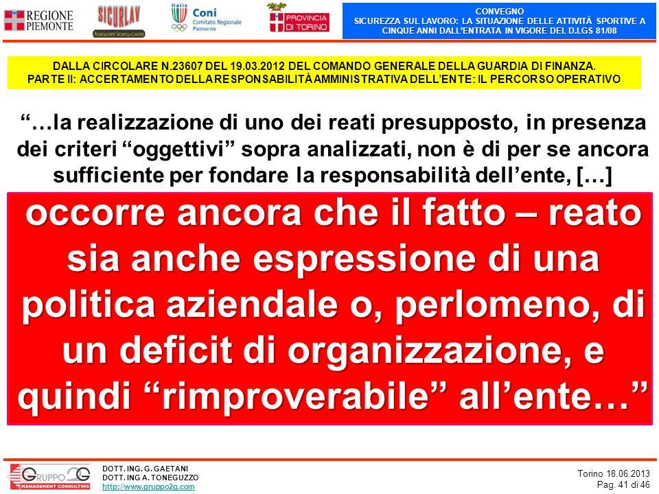 DALLA CIRCOLARE N.23607 DEL 19.03.2012 DEL COMANDO GENERALE DELLA GUARDIA DI FINANZA.