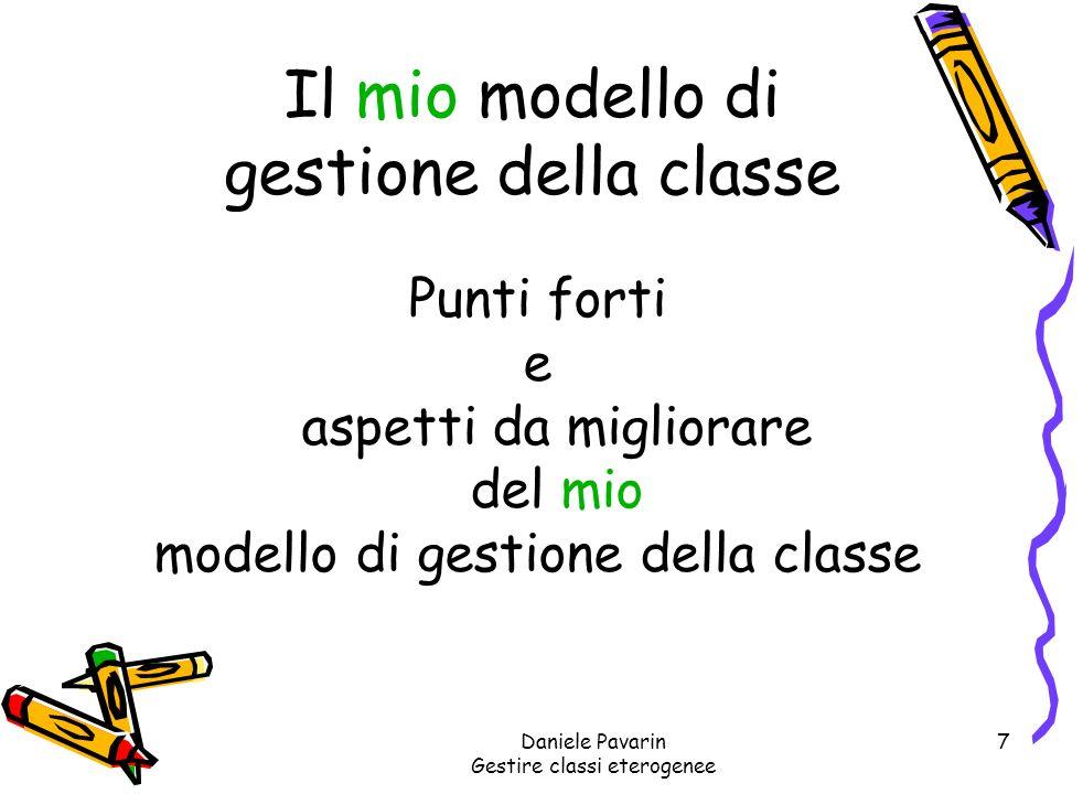Il mio modello di gestione della classe