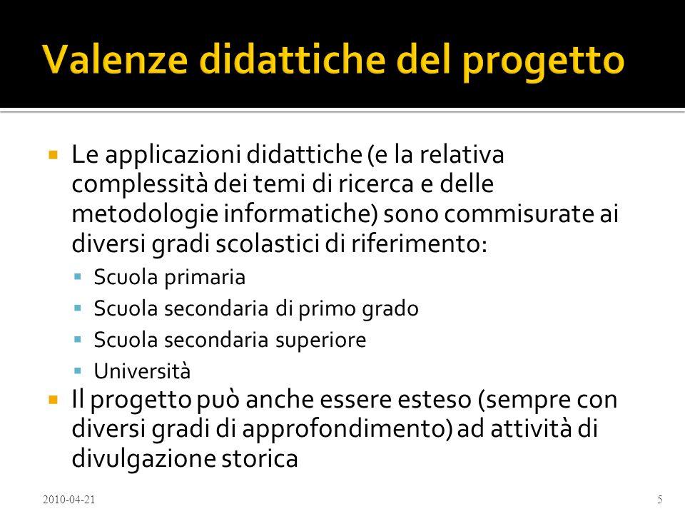 Valenze didattiche del progetto