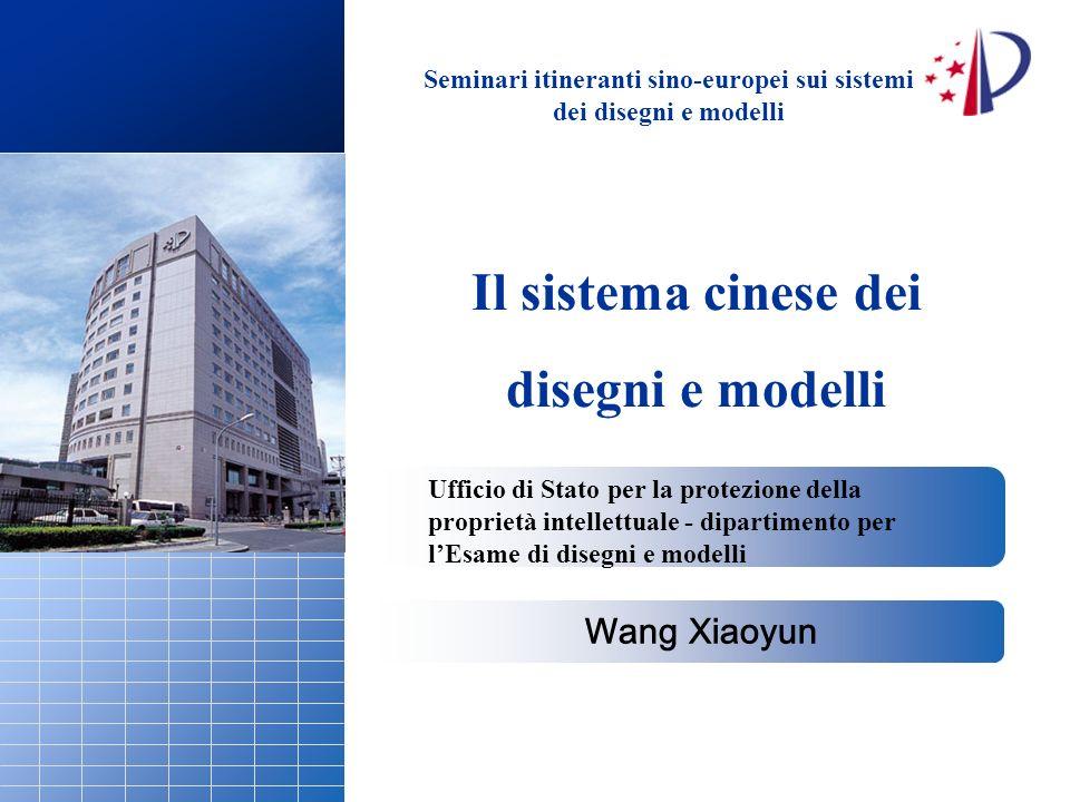 Seminari itineranti sino-europei sui sistemi dei disegni e modelli