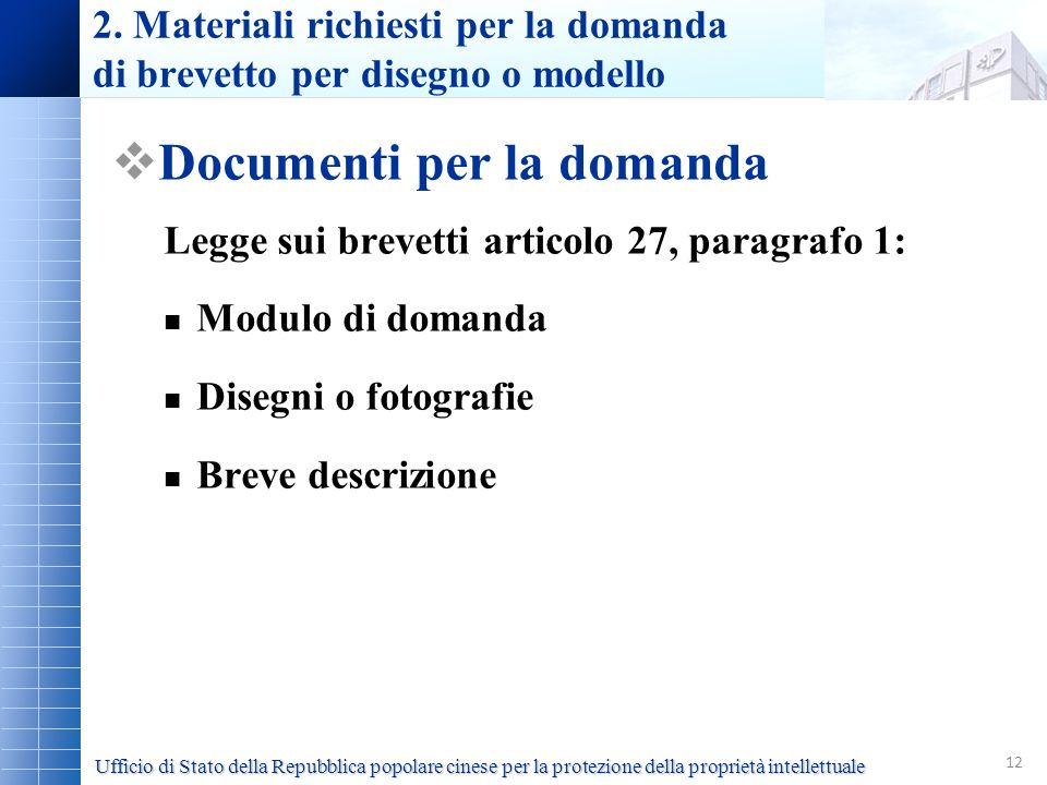 Documenti per la domanda