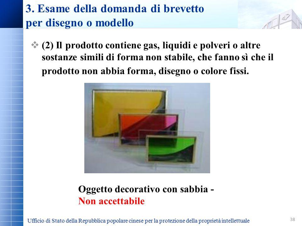 3. Esame della domanda di brevetto per disegno o modello