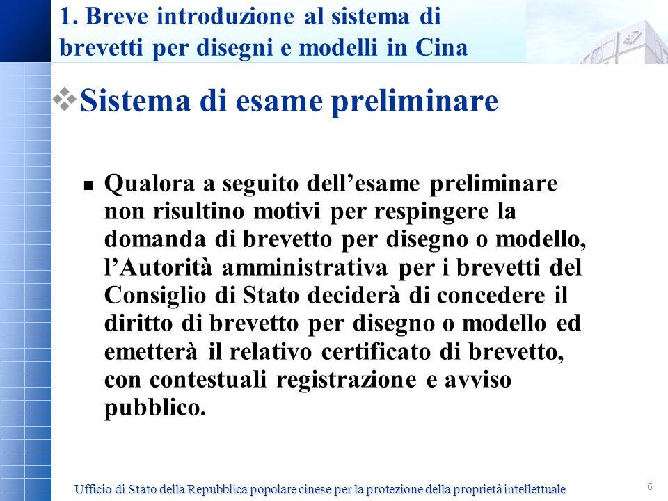 Sistema di esame preliminare
