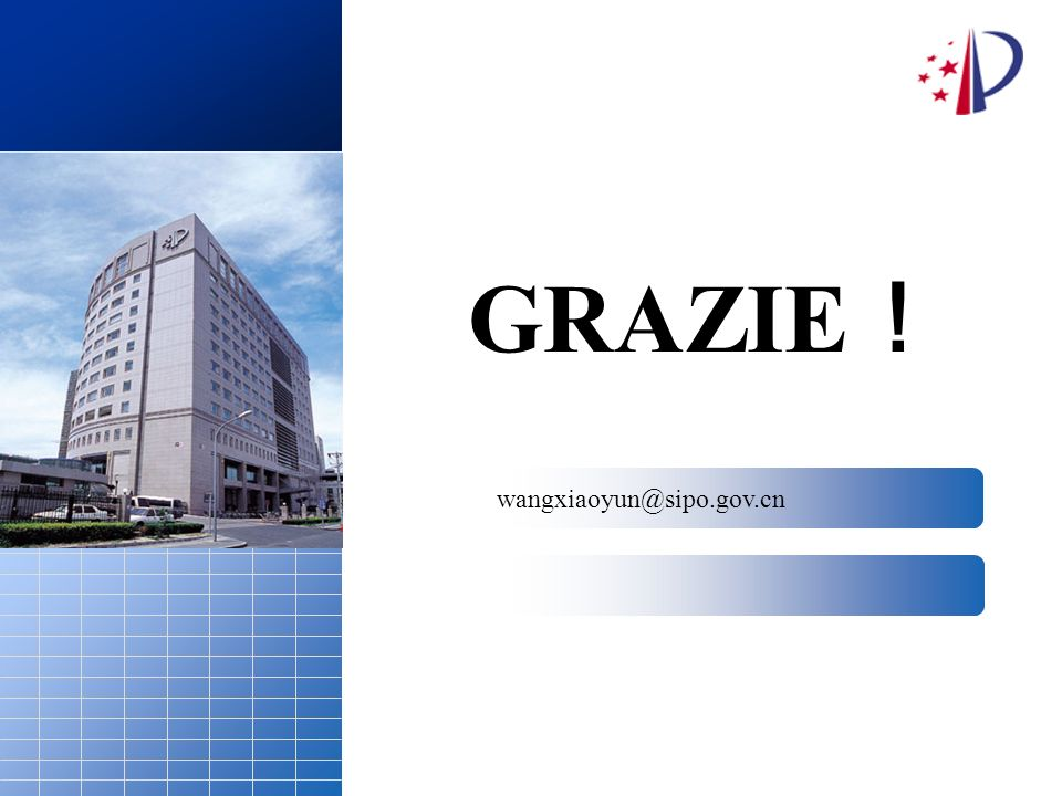 GRAZIE! wangxiaoyun@sipo.gov.cn