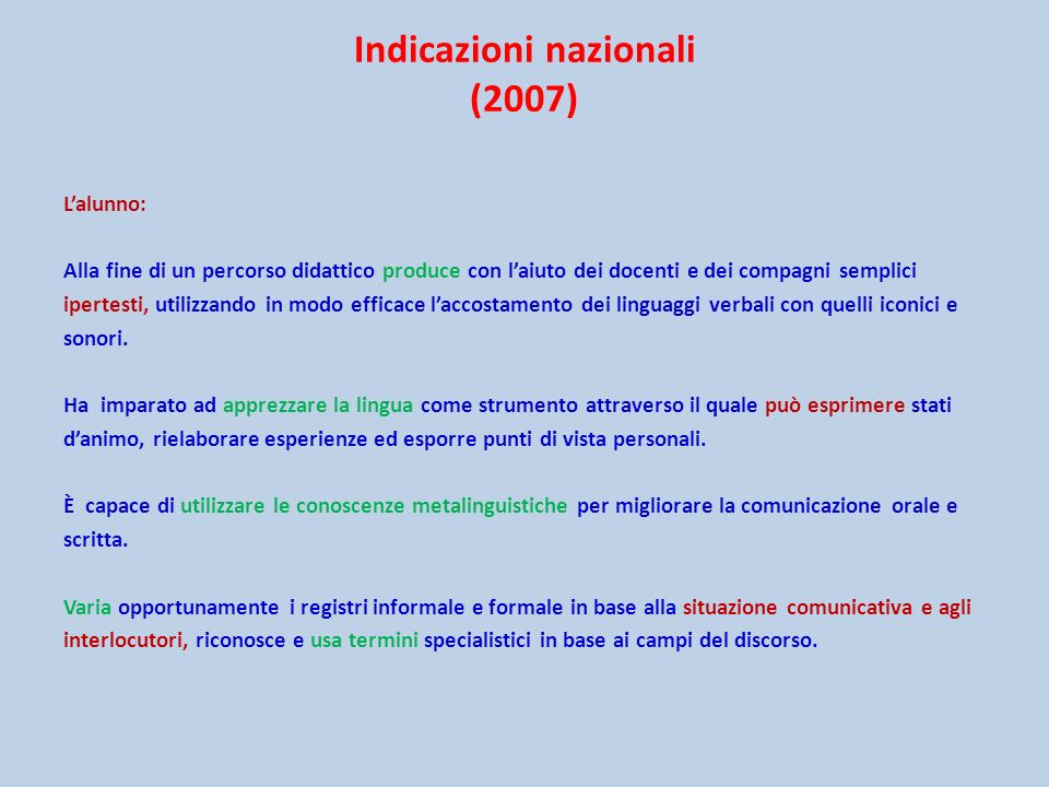 Indicazioni nazionali (2007)