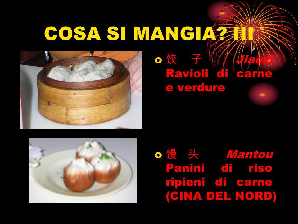 COSA SI MANGIA III 饺子 Jiaozi Ravioli di carne e verdure